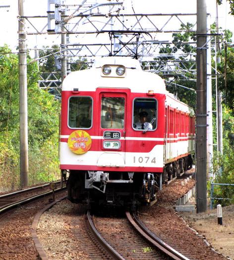 sinmaru02.jpg