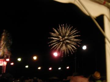 奥物部湖湖水祭の花火。