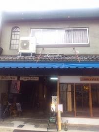 有隣文化会館。