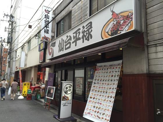 150901sushi (2)