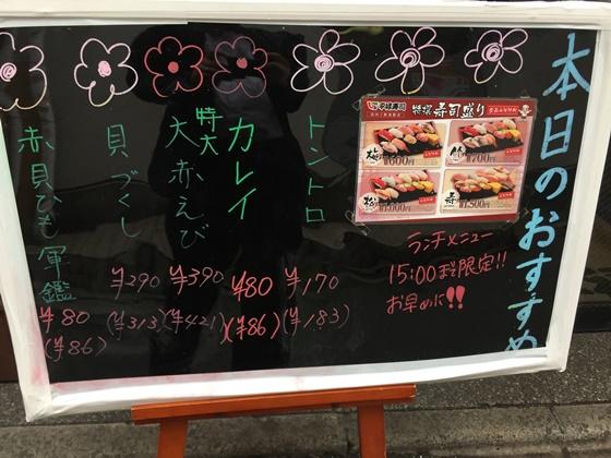 150901sushi (3)