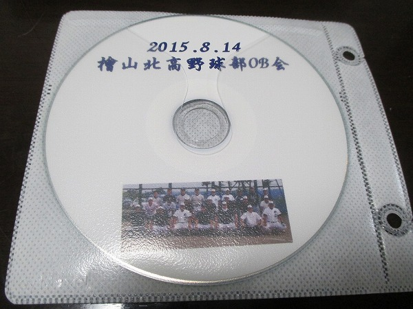 2015-09-13-ハチ-002