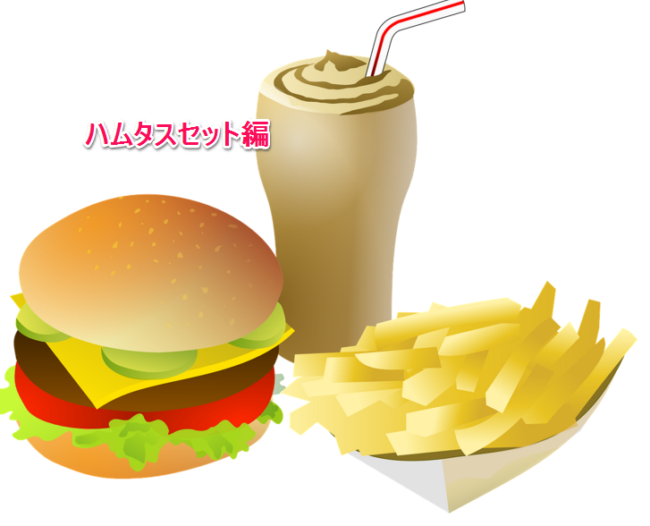 entry_img_149.png