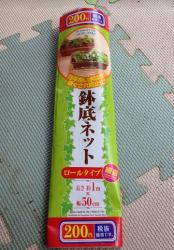 hachisoko.png