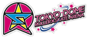 logo_tokyo-dome.png