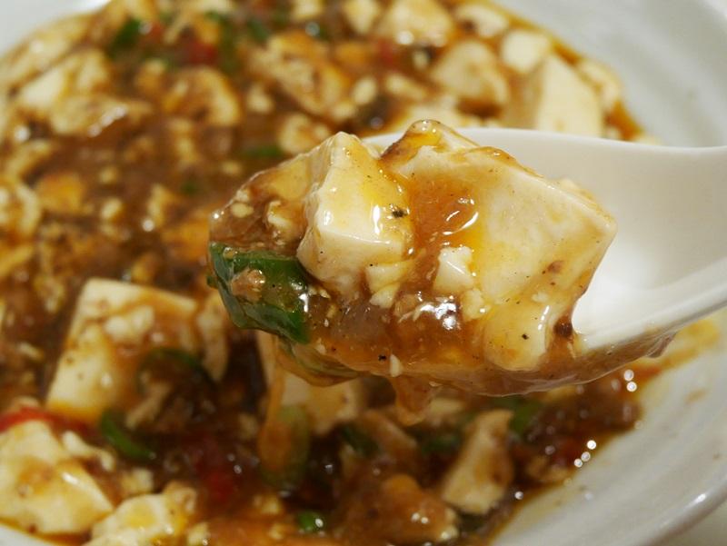 超級四川麻婆豆腐2