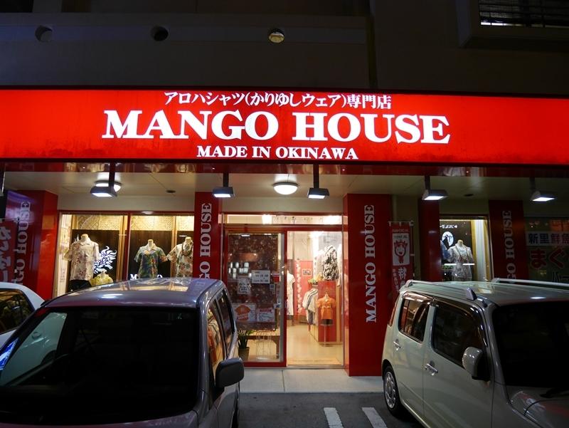 mangohouse