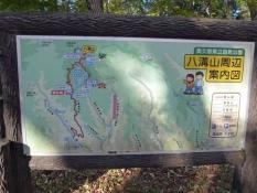 八溝山登山地図