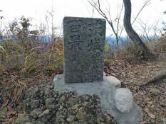 山頂の「茨城百景の石碑」