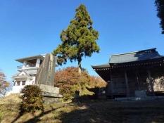 八溝嶺神社