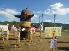 里見町のかかし祭