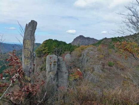 鷹取岩のてっぺんから見る