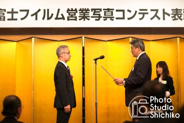 matsumoto_award2.jpg