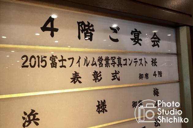 matsumoto_sign.jpg