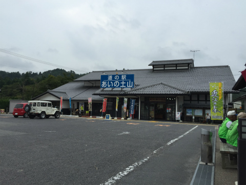 IMG_1417.jpg