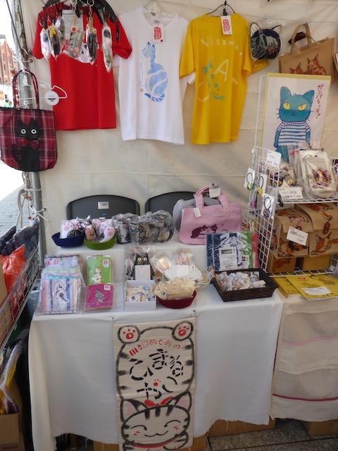 川猫コーナーP1080972