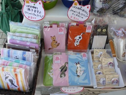 川猫コーナーP1090171 のコピー