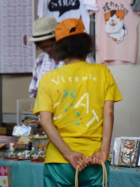 Tシャツお買い上げP1090397