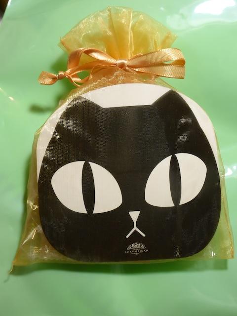 黒猫P1100635 のコピー
