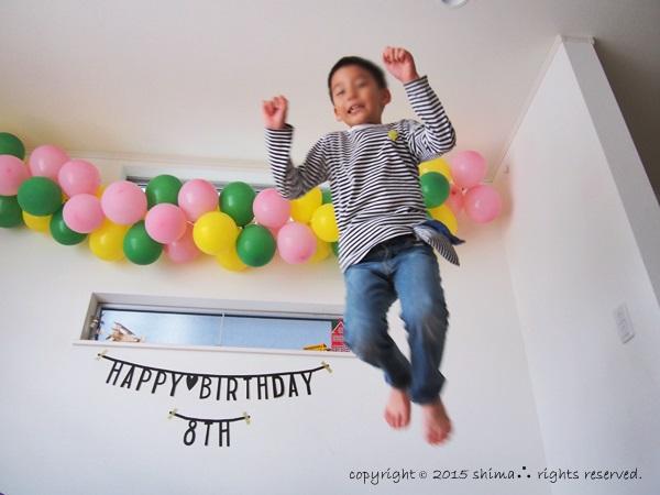 20151026誕生日2