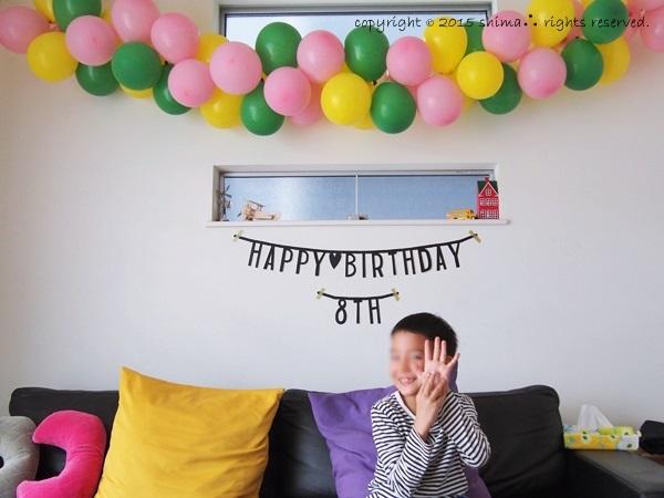 20151026誕生日1