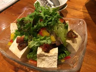 鰻と島豆腐のサラダ