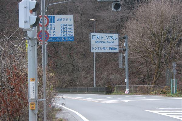 1204 埼玉東京003