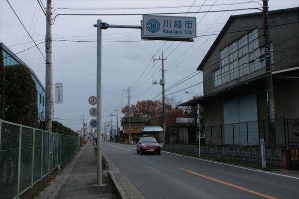 1204 埼玉東京004