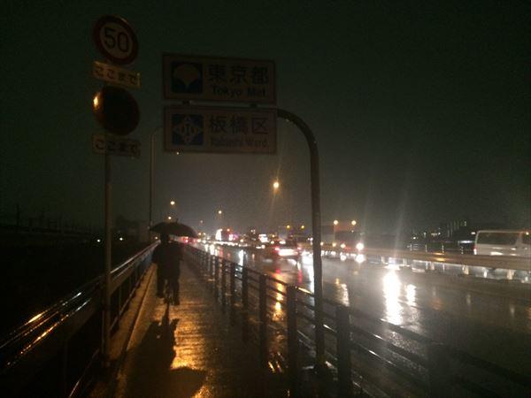 1204 埼玉東京030