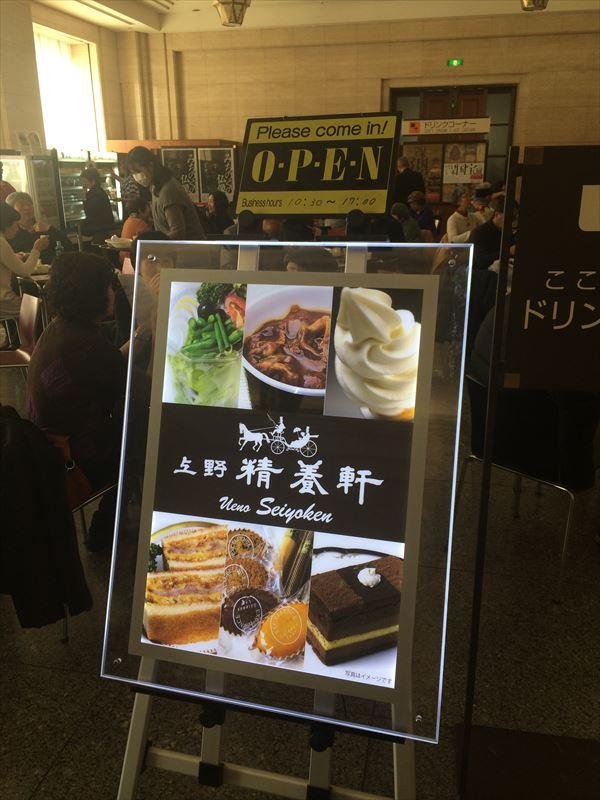 1205 東京~千葉004