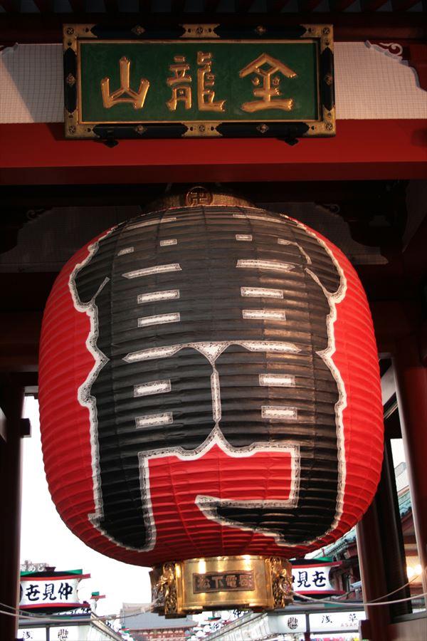 1205 東京~千葉010
