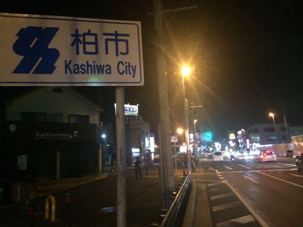 1205 東京~千葉019