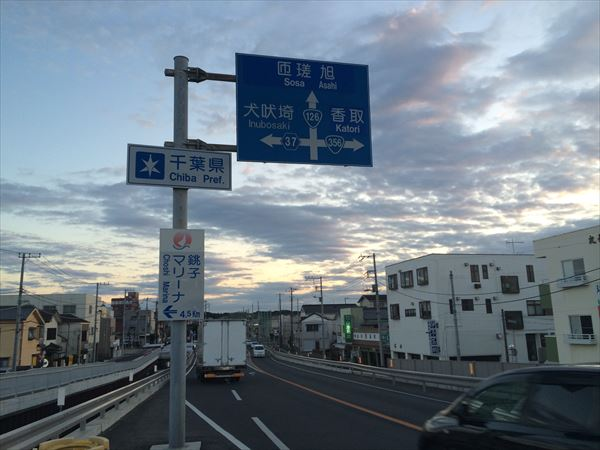 1207 茨城→千葉013