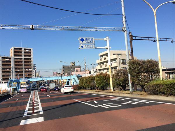 1209 千葉→東京002
