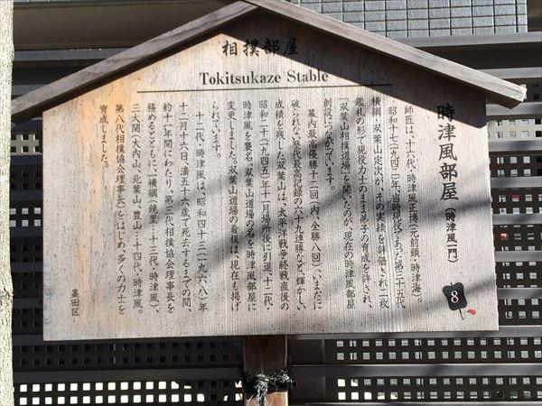 1209 千葉→東京008