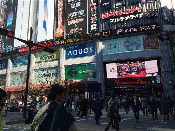 1209 千葉→東京014