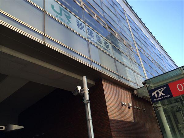 1209 千葉→東京012