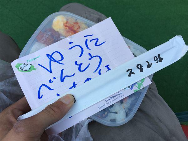 1209 千葉→東京016