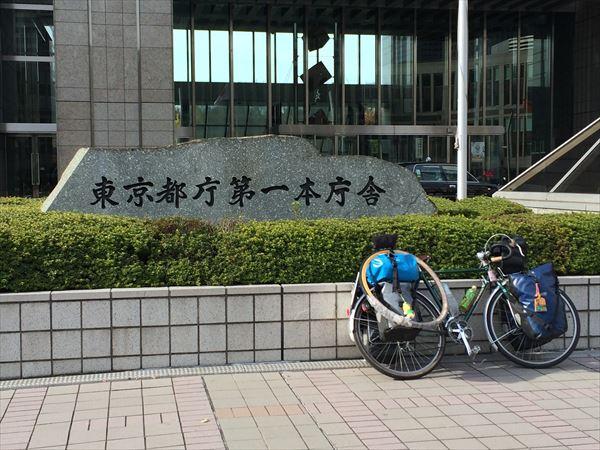 1210 東京→神奈川010