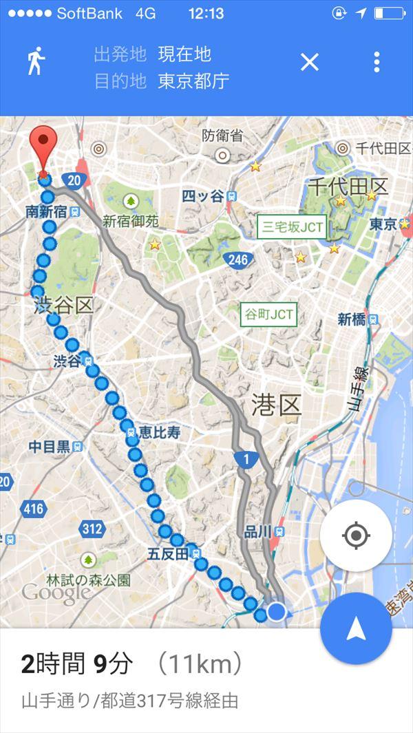 1210 東京→神奈川014