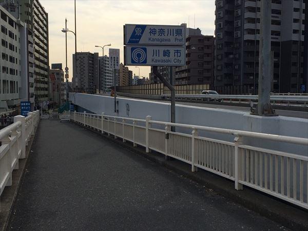 1210 東京→神奈川017