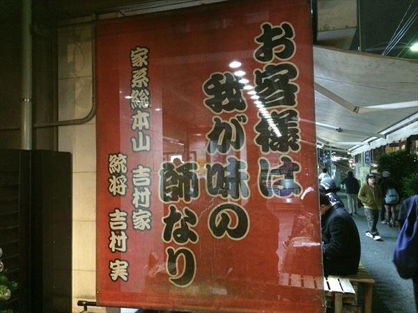 1210 東京→神奈川051