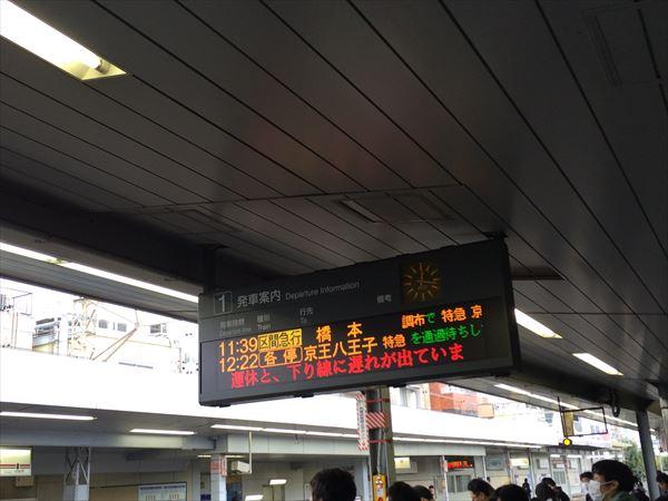 1211 神奈川002
