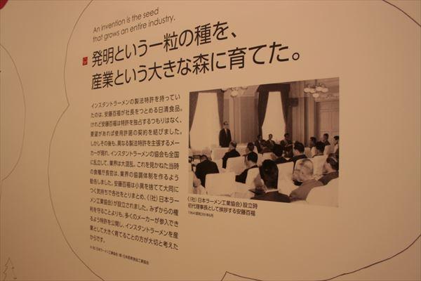 1212 神奈川007