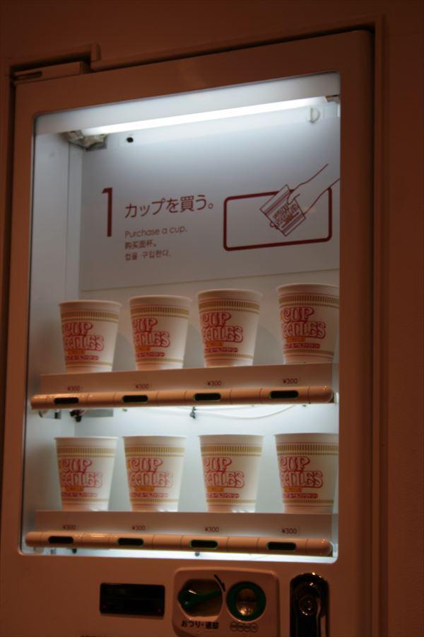 1212 神奈川016