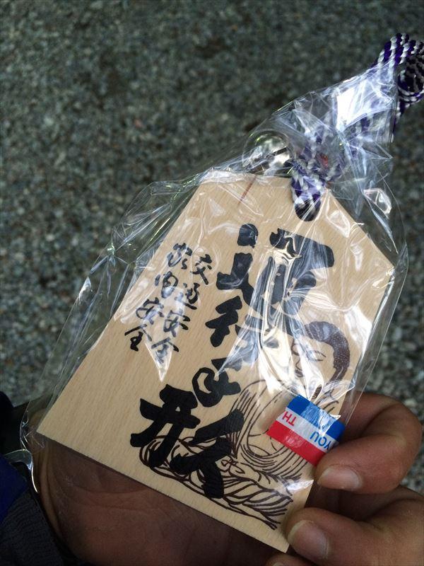 1212 神奈川045