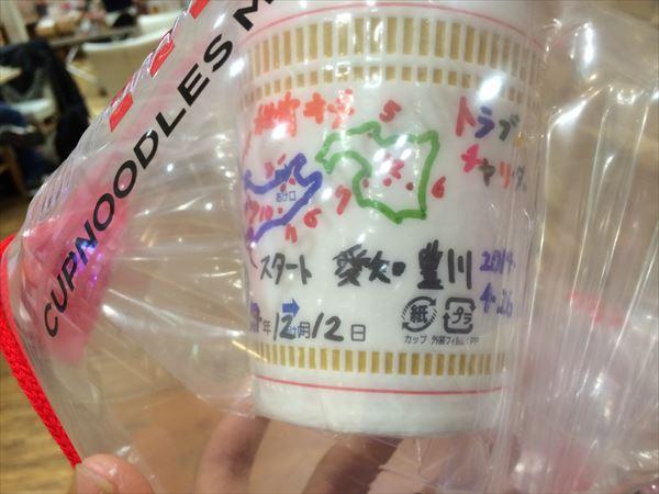 1212 神奈川042