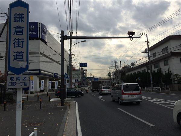 1212 神奈川043