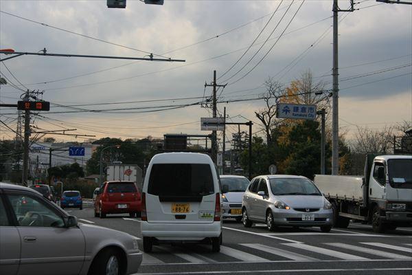 1212 神奈川046