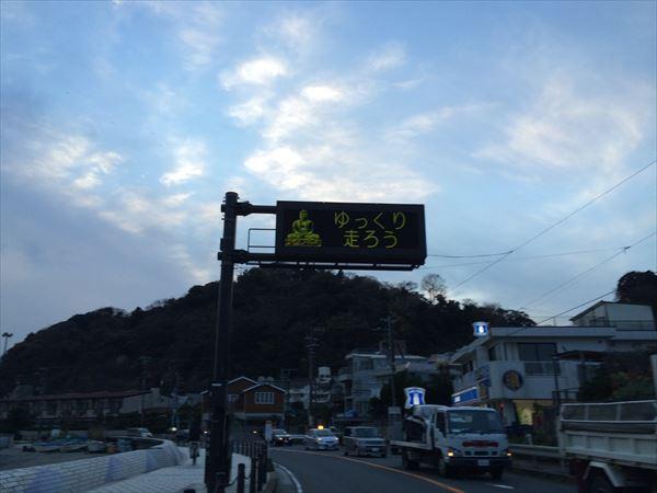 1212 神奈川060
